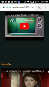 screenshot-1538052577773 live tv